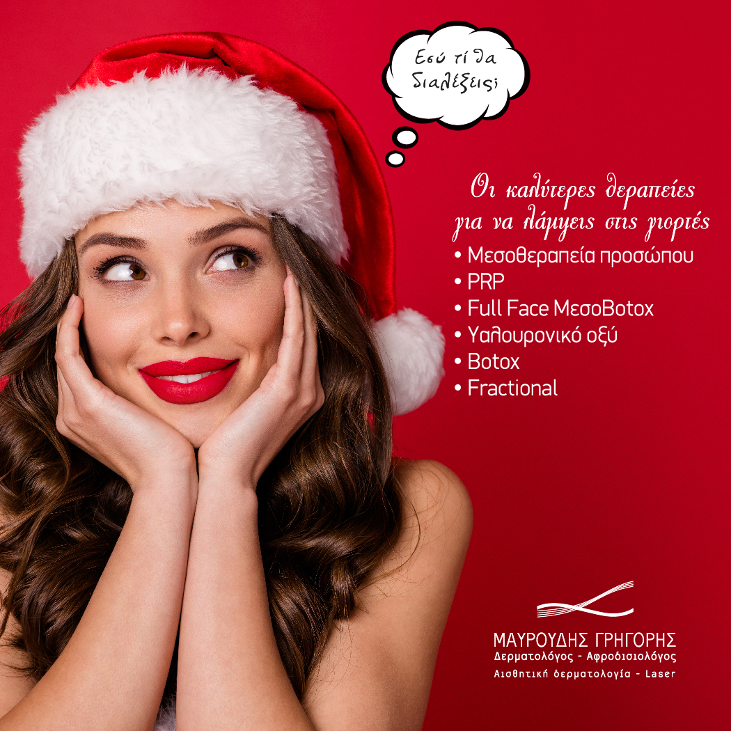 THERAPIES_XMAS_post (2)
